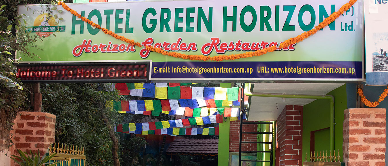 Hotel Green Horizon Entrance
